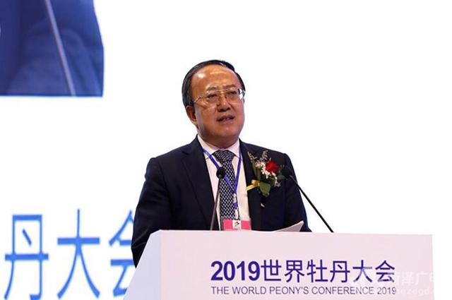 山东省副省长于国安发表致辞.jpg
